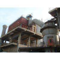供应二手3.2m矿渣立磨设备价格、二手30万吨矿渣微粉生产线设备
