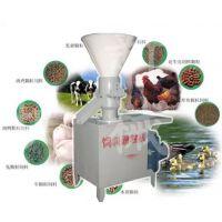 羊饲料颗粒机 清徐县饲料颗粒机 专业颗粒饲料加工设备 华新打造