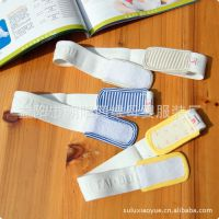 婴儿尿布扣 尿片固定带 尿布带 新生儿尿布带 宝宝隔尿用品
