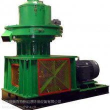 供应稻壳颗粒机;大型颗粒机