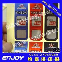 供应拉丝银不干胶/防水,耐高温贴纸/胶性特别强,质量有保障