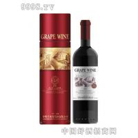 定陶中粮长城 赤霞珠干红葡萄酒 红钻级 红圆筒 长城葡萄酒 佳品