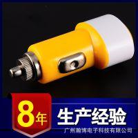 黄色迷你单USB车充 车载手机充电器华为充电器