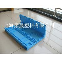 青岛折叠塑料箱 南通折叠箱厂家 上海塑料周转箱