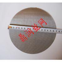 不锈钢过滤网片/ 不锈钢网片/圆形网片/塑料挤出机过滤网片