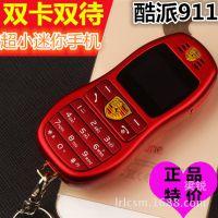 正品酷米911超小迷你儿童学生女生直板功能手机双卡双待