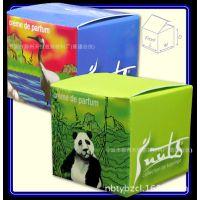 化妆品盒 礼品包装盒 白卡腹膜彩盒