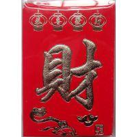 12013蛇年喜庆红包 贺大吉大利 新年红包利事封 春节红包袋批发
