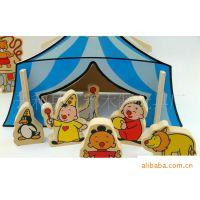 定制供应木制玩具 儿童玩具 木制马戏团 动物精彩表演