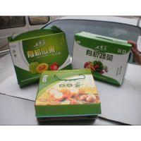 北京纸盒,北京纸箱,北京礼品盒,北京纸箱厂家