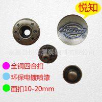 【悦知工厂】批发12.5mm 633 青古铜色金属弹簧扣 环保电镀四合扣