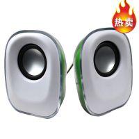 2013年推出新款小Q蛋电脑迷你小音箱,2.0炮高保真自然音质