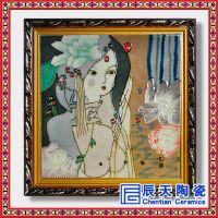 墙壁画屏风仿古手绘山水瓷板画行情价值 挂件装饰梅兰竹菊四条屏瓷板画
