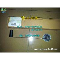 供应日野500 FM2P  油箱浮子传感器 油量感应器 S8332-02200