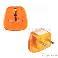 欧式旅游转换插座、欧式万能插、旅游转换器、欧标插座