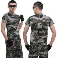 迷彩服套装 学生军训服 训练服 迷彩服定做军训服 批发