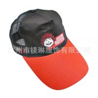 厂家现货定做印刷LOGO定制 帽子批发鸭舌帽光板网帽货车帽广告帽