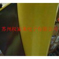 国庆特价出售德莎双面胶带51967 德莎51967黑色