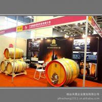 展会信息,进口葡萄酒展位,设计加工