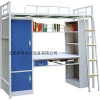 合肥卓辰zc-scc001不锈钢双层床,简约公寓床,时尚上下铺,专业双层铁床厂家直销