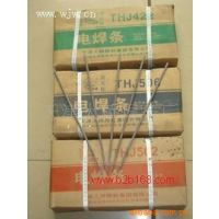 D322模具堆焊电焊条