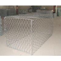 护坡石笼网,旭利金属(图),石笼网单价