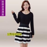 2013秋冬装 新款女装AB41278欧美时尚气质植绒条纹高腰长袖连衣裙