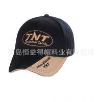 2015春季天运动帽 鸭舌帽 男帽女帽 棒球帽子广告帽太阳帽宣传帽