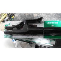 供应优质电焊钳 三秦牌电焊钳 耐用型 不烫手,一把顶三把