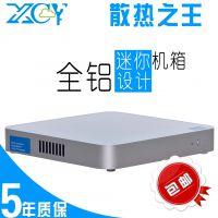 大厂直供XC 微型电脑机箱 小机箱电脑主机 迷你 全国包邮