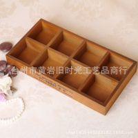 精品zakka杂货 实木8格木质收纳盒 拍摄道具 自产自销