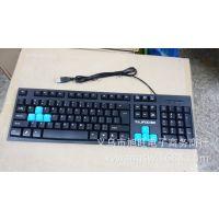 供应推荐游戏键盘usb有线手感电脑配件雷技手感好厂家直电脑配件批