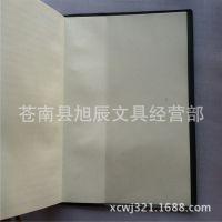 供应公司工作手册印刷 工作手册塑料封皮烫金 手册印刷定制