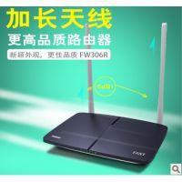 供应包安装 FAST迅捷FW306R 无线路由器 无线路由 wifi 300m穿墙 路由