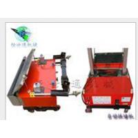供应供应新型全自动抹墙机|迷你型抹墙机|小型抹墙机
