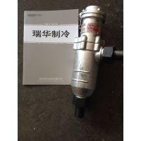 供应原厂制冷机专用大连宁波浮球液位控制器UQK-40