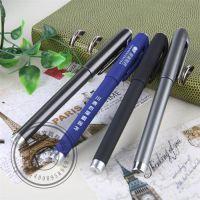 蚌埠中性笔 学习文具中性笔定做 印LOGO 办公用品中性笔 碳素笔 水笔 笔海文具