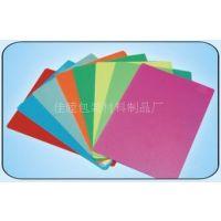 吸塑厂家供应PVC透明卷材、PVC透明片材