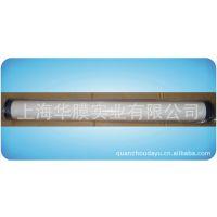 UF-4040超滤膜 中空纤维超滤膜【PAN材质内压式】