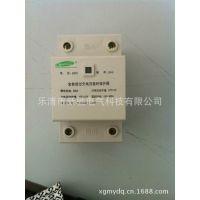 自复式过欠压保护器|过电压|欠电压保护器