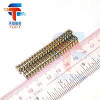 大小头磁铁/凹凸型磁铁/强力磁铁/磁铁厂家 D5-D4*2