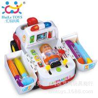 汇乐全能救护车836 电动玩具车 儿童医具玩具 儿童益智玩具