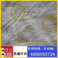 厂家生产黄色圆圈烂花蕾丝面料 蕾丝股线镂空面料 优质货源