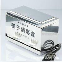 不锈钢筷子盒 筷子盒 餐厅筷子盒带消毒 餐饮用具 酒店用品