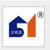 天津佰亿铝业有限公司