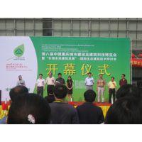 供应2014重庆供热通风与空调热泵技术设备展览会