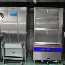 供应商用电蒸饭柜 燃气蒸饭柜 米饭蒸饭柜 蒸饭设备(YRZX-002)