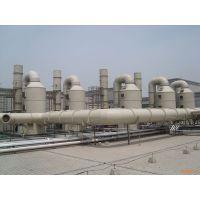 佛山工业酸碱废气治理设备、酸碱废气喷淋塔、东莞厂家供货商