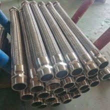 重庆不锈钢编织金属软管PN1.6热水输送挠性金属软管 金属软连接伸缩节18003276839