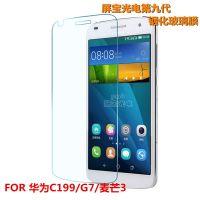 现货华为G7钢化玻璃膜 弧边G7/C199手机钢化玻璃膜 手机保护膜